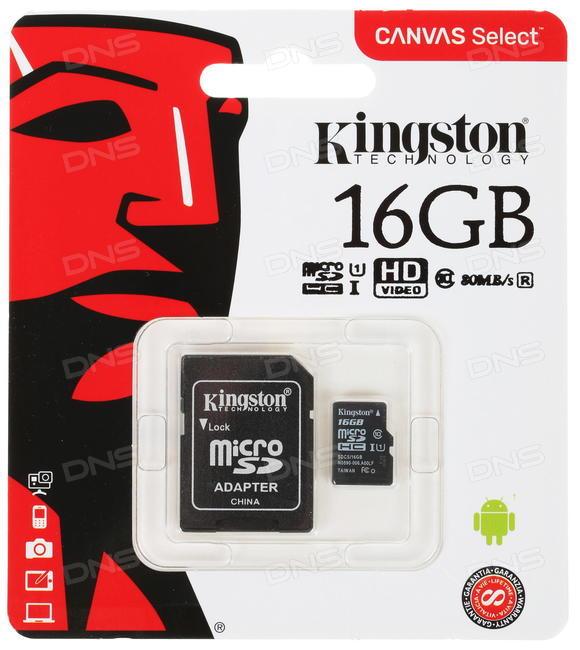 16GB Kingston Micro SD Card - CLASS 10